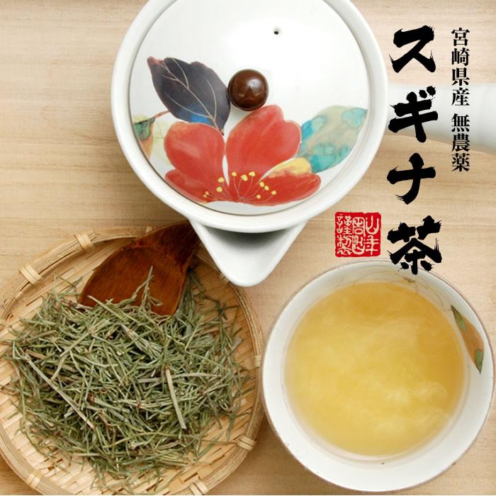 スギナ茶 70g