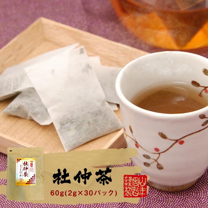 杜仲茶 ティーパック