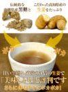 【高知県産生姜】黒糖生姜湯【自宅用】 300g×2袋セット