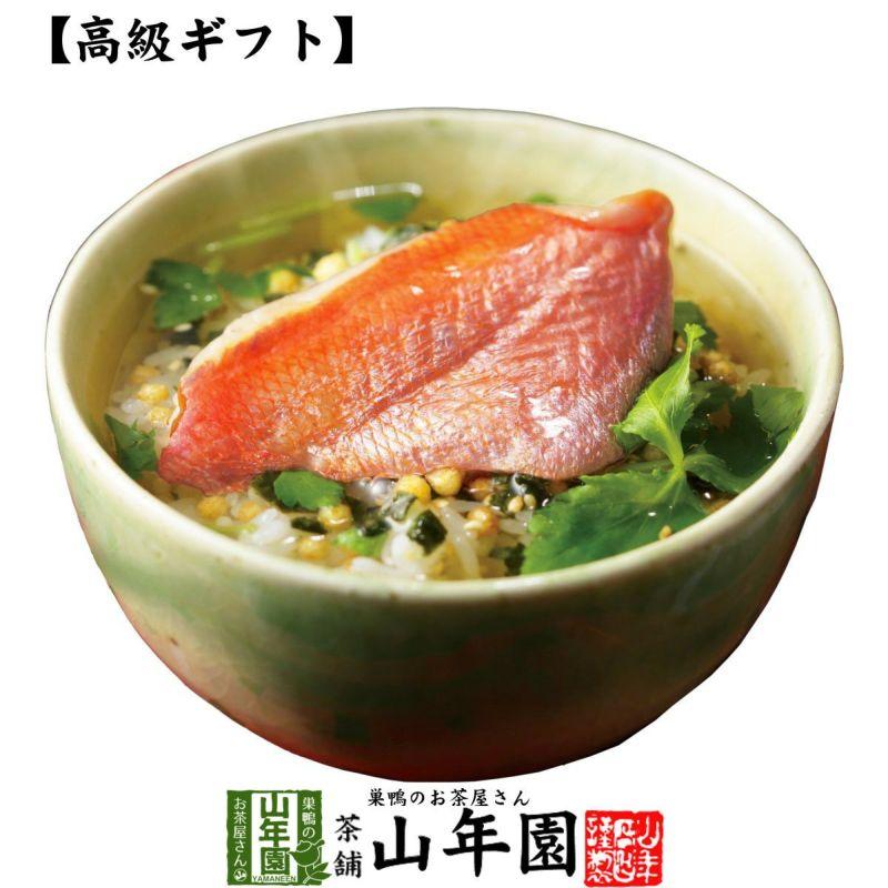 【高級 ギフト】金目鯛茶漬け