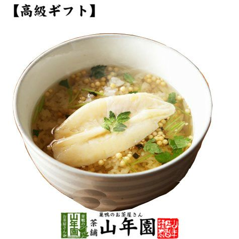 【高級 ギフト】河豚(フグ)茶漬け