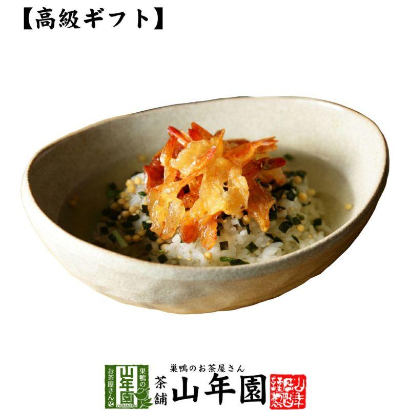【高級 ギフト】焼海老茶漬け