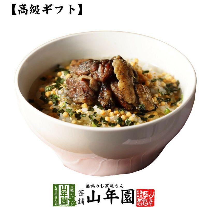 【高級 ギフト】炭火鶏茶漬け