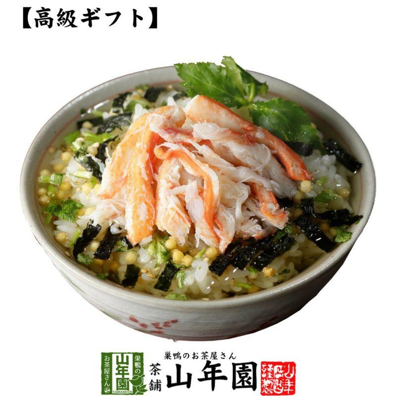 【高級 ギフト】蟹茶漬け