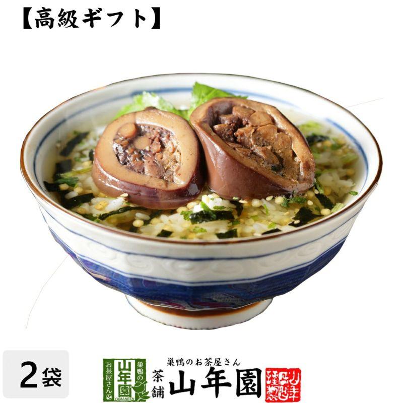 【高級 ギフト】烏賊茶漬け×2袋セット