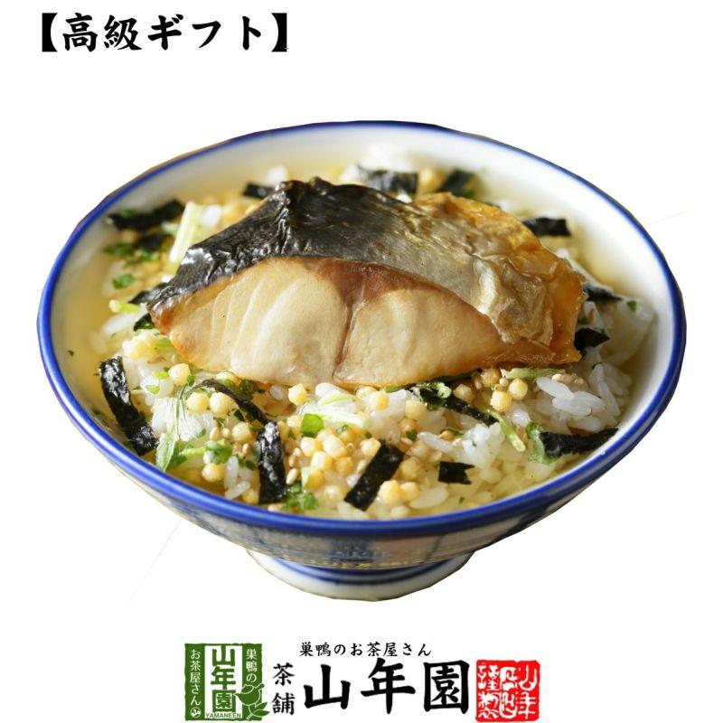 【高級 ギフト】金華鯖茶漬け
