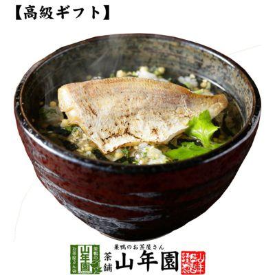 【高級 ギフト】炙り鯛茶漬け