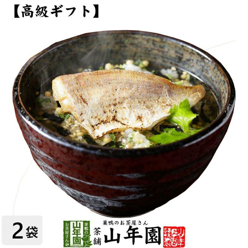 【高級 ギフト】炙り鯛茶漬け×2袋セット